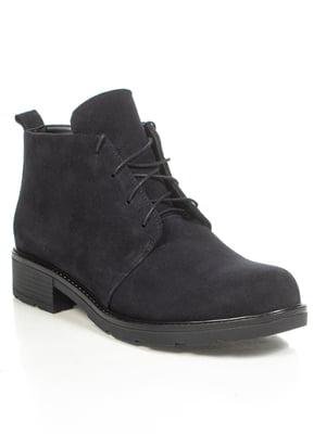 Ботинки темно-синие | 4892109