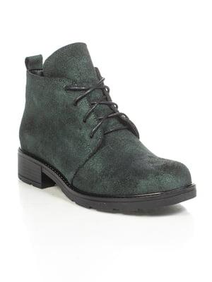 Ботинки темно-зеленые | 4892107