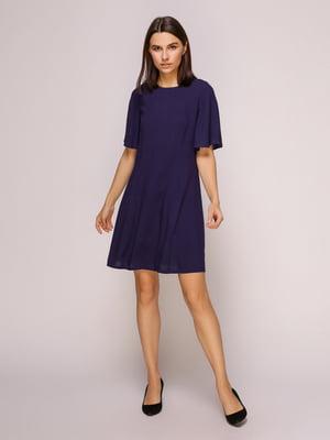 Сукня синя | 4915528