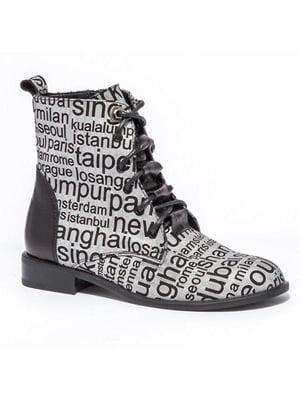 Ботинки серые в буквенный принт | 4915974