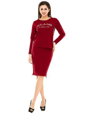 Комплект: лонгслив и юбка   4917414