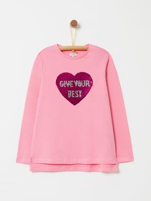 Лонгслив розовый с декором | 4876575
