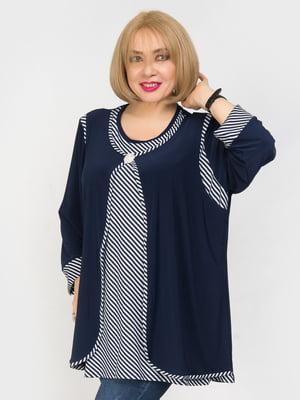 Блуза синяя в полоску | 4917827