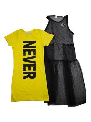 Платье-двойка черно-желтое | 4917952