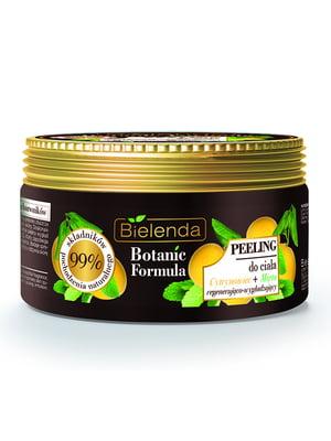 Скраб для тіла Botanic Formula «Лимон + м'ята» (350 г) | 4896499