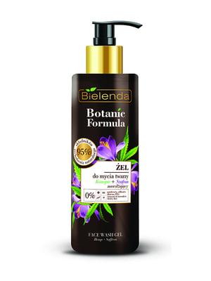 Гель для очищення обличчя Botanic Formula «Олія коноплі + шафран» (200 мл) | 4896486