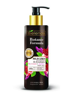 Молочко для очищення і демакіяжу Botanic Formula «Олія граната + амарантус» (200 мл) | 4896492