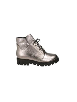 Ботинки серебристые | 4919815