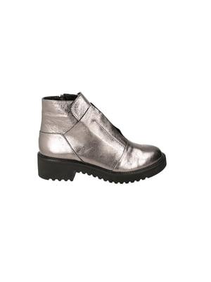 Ботинки серебристые | 4919822