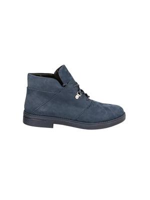 Ботинки синие | 4919836