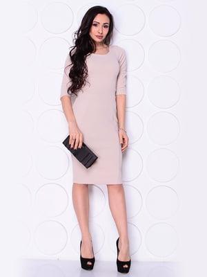 Платье бежевое | 4919788