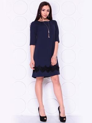 Сукня темно- синя | 4919794