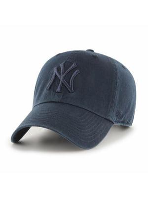 Бейсболка темно-синя | 4920885