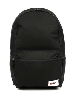 Рюкзак чорний | 4921584