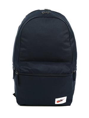 Рюкзак синий | 4921585