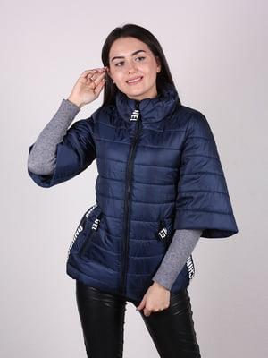 Куртка темно-синяя   4922446