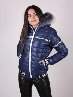 Куртка синяя   4922467
