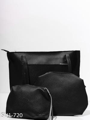 Набор сумок | 4911620
