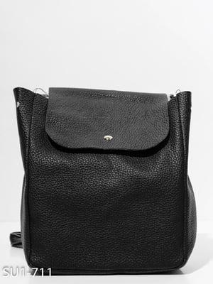 Рюкзак черный | 4911628