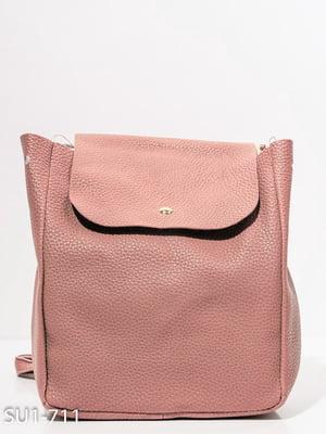 Рюкзак розовый | 4911629
