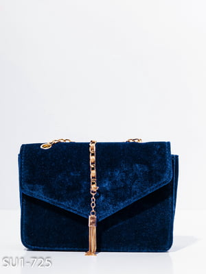 Сумка синяя | 4911865