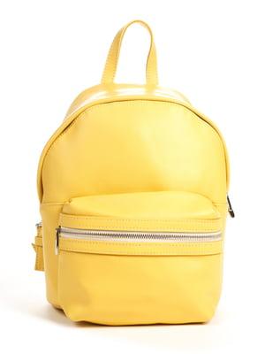 Рюкзак жовтий | 4918932