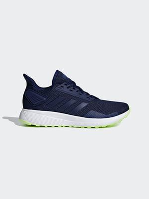 Кросівки сині | 4912817