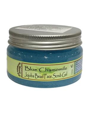 Гель-скраб для обличчя з гранулами жожоба «Блакитна ромашка» (100 мл)   4932733