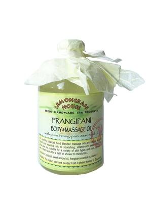 Масло для тела и массажа «Франжипани» (120 мл)   4932795