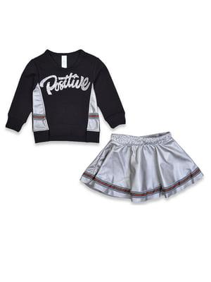 Комплект: свитшот и юбка | 4935150