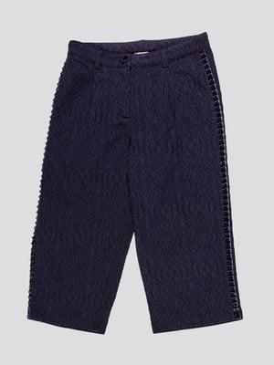 Штани сині | 4781565