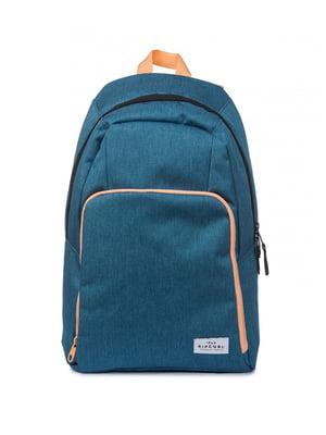 Рюкзак синий | 4770445