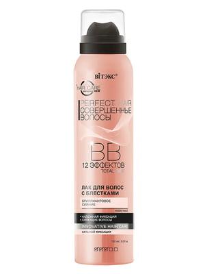 BВ-лак для волос с блестками «Бриллиантовое сияние» сильной фиксации (150 мл) | 4936788