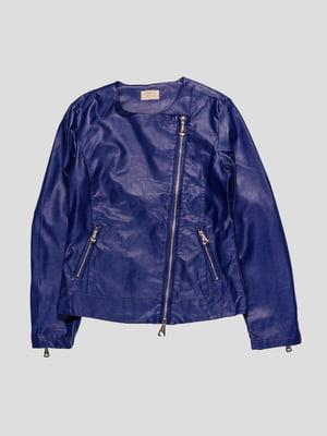 Куртка синя | 4781175