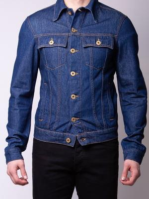 Куртка синяя | 4947931
