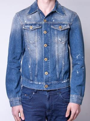 Куртка синя | 4947939