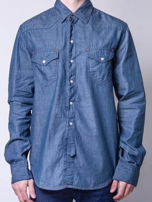 Рубашка синяя | 4947991