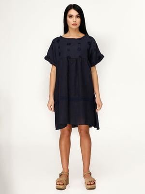 Платье темно-синее | 4949892