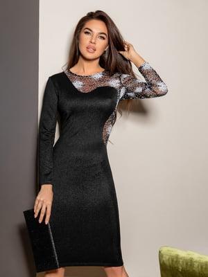 Платье черное   4913348