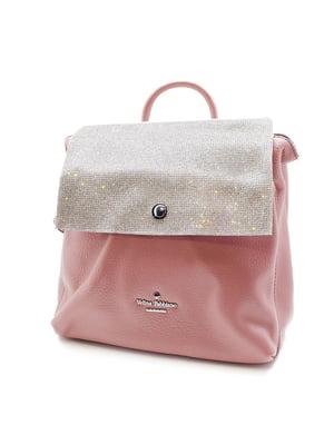 Рюкзак рожевий | 4950327