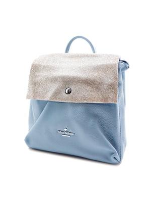 Рюкзак голубой | 4950329