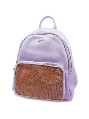 Рюкзак фіолетовий | 4950334
