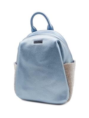 Рюкзак голубой | 4950350