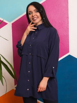 Рубашка темно-синяя | 4613935