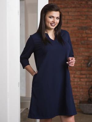 Платье темно-синее   4614002
