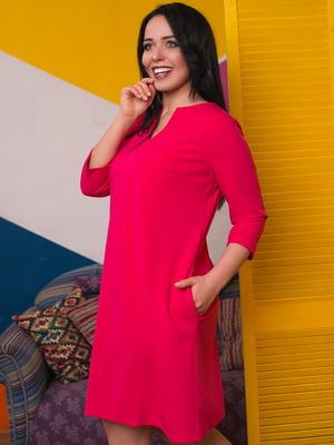 Платье малинового цвета   4614006
