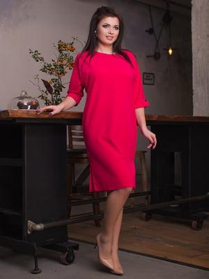 Платье малинового цвета | 4614011