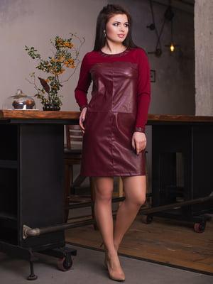 Платье бордовое | 4669793