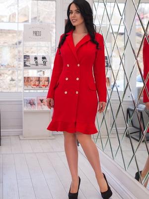 Платье красное | 4950265