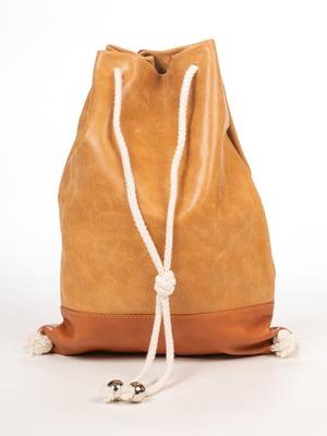 Рюкзак коньячного цвета | 4920405